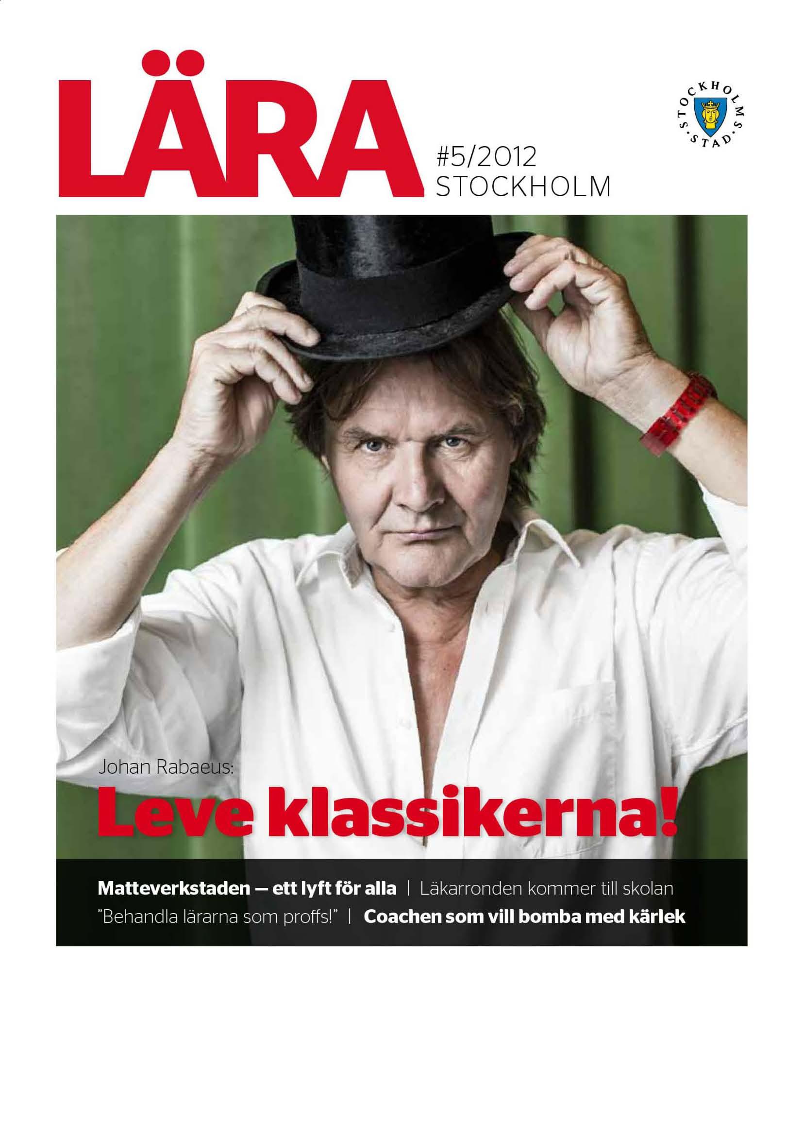 LÄRA Stockholm nr 5 2012